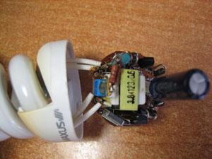 электрическая схема вл 10