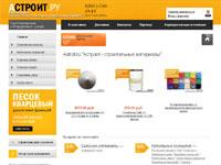 Сервис РВД Челябинск - Производство и ремонт РВД ремонт